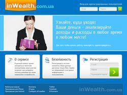 «InWealth.com.ua»