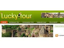 Lucky-tour