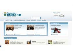 Сайт интернет-газеты на CMS Bitrix 9.5