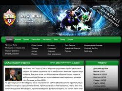 Дизайн футбольного блога