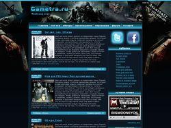 Игровой сайт 2