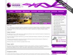 Студия веб-дизайна NT