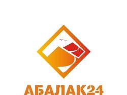 Абалак 24