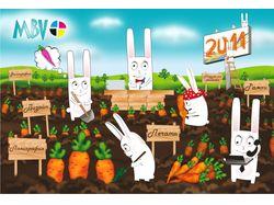 Топ слайд для корпоративного календаря 2011 год