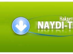 Логотип для NAYDI-TUT