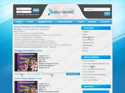 Сайт Азербайджанской музыки