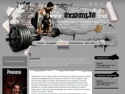 Сайт о бодибилдинге