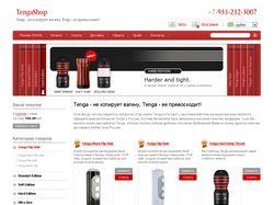 Тенгашоп - магазин