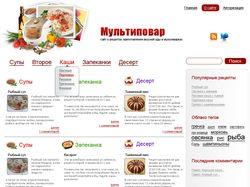 Мультиповар - рецепты для мультиварок