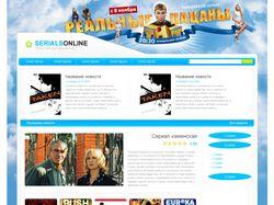 Сериалы онлайн - внутренняя страница