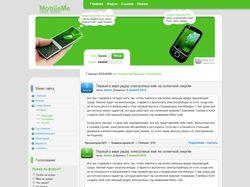 Мобильные телефоны - главная страница