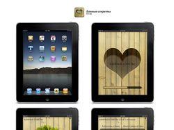 Банные советы (iPad app)