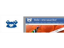 Логотип для социальной сети дайверов.