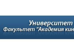 Логотип для форума Akit-turan