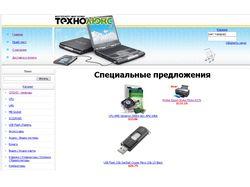 "Интернет магазин ""Техно - люкс"""