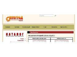 Каталог товаров музыкальной компании «MuzGrad»