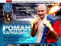 Занятия боксом в Санкт-Петербурге