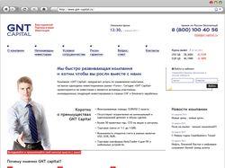 Дизайн макет сайта крупной компании