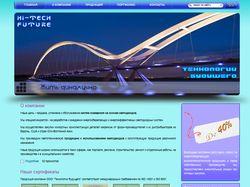 Светодиодные системы