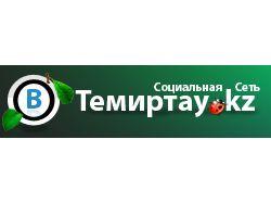 Логотип для сайта VTemirtau.kz