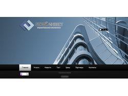 Строительная компания Строй-Инвест