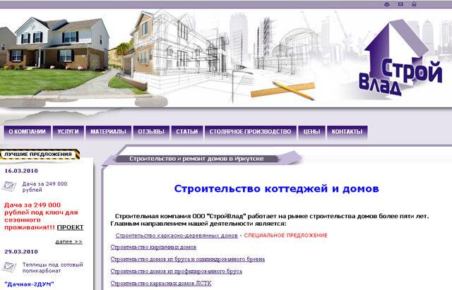 Фриланс работа в иркутске удаленная работа курсы обучение