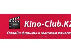 Логотип для сайта Kino-CLUB.KZ
