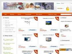 Интернет-магазин Технология домашнего комфорта