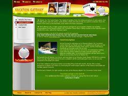 Рекламный сайт для турфимы