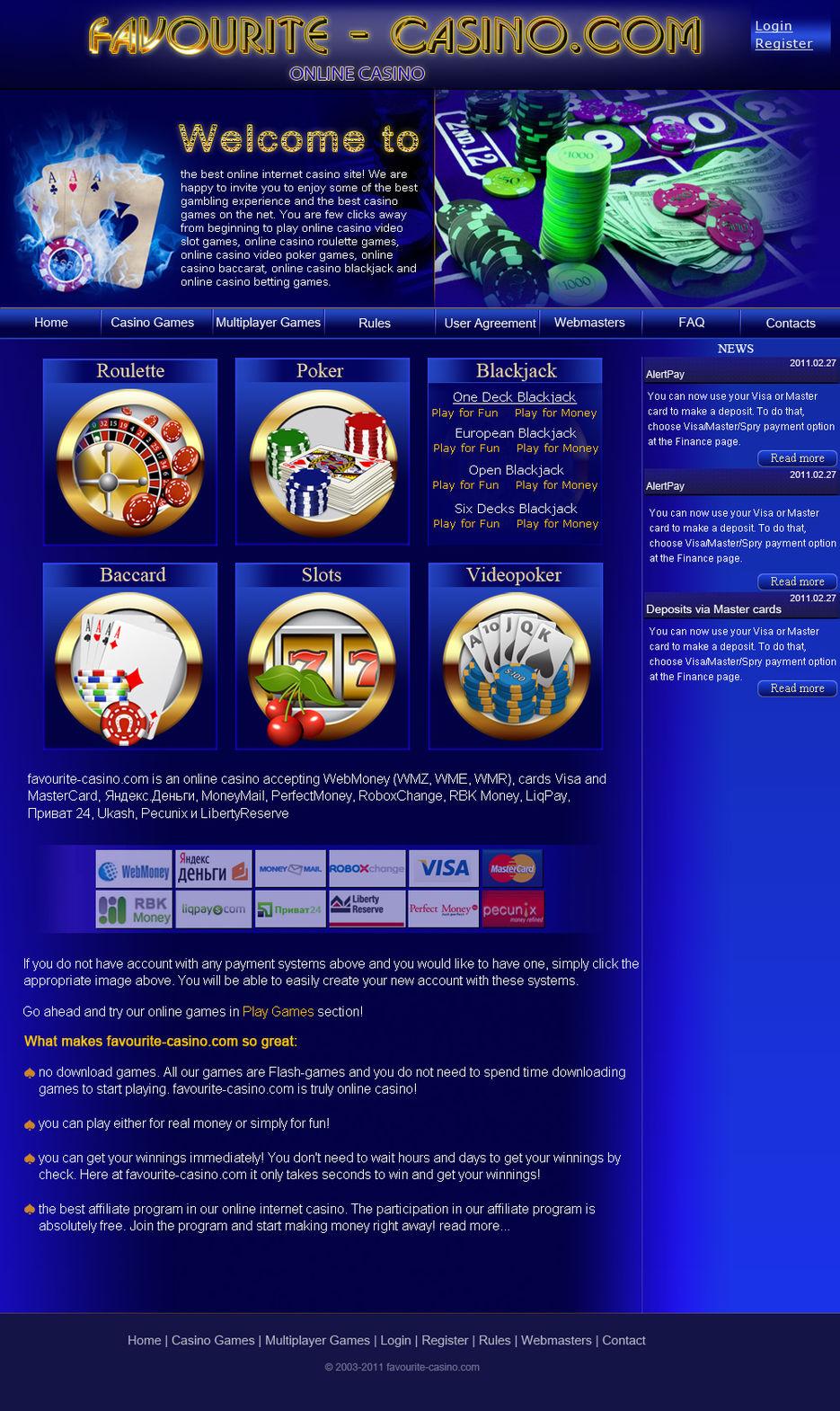 Казино фаворит ооо вэлком популярное виртуальное казино winner будет проводить лотерейный розыгрыш с потрясающими