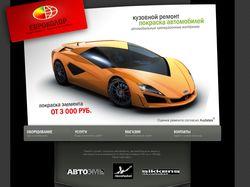 Сайт покрасочной фирмы
