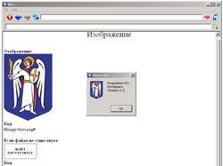 Язык разметки KiEv и браузер к нему
