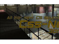 Баннер для сайта Css-New.3d.Ru