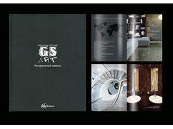 Каталог GS-Art