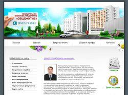 """МУП """"Общежитие"""""""
