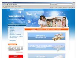 Дизайн сайта каталога (часть1)