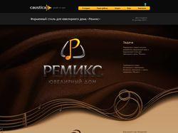 Верстка для портфолио caustia.ru