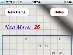 Логическая игра для iPhone