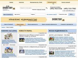 Dvoretsky.ru