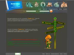 Веб-ориентированная система тестирования