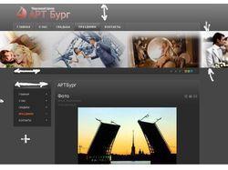 Дизайн сайт для фотоексперта