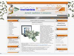 Сайт по форексу