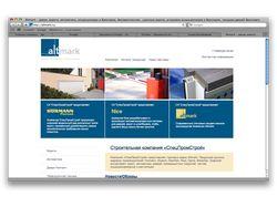 Altmark - двери, ворота, автоматика, кондиционеры