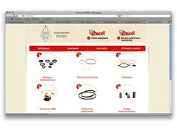 Сайт компании Резис