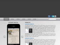 Сайт разработчиков приложений для iphone