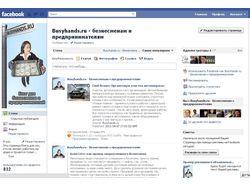 Продвижение бизнес-блога вконтакте