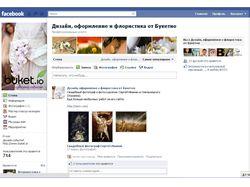Продвижение страницы букетио в facebook