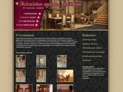 Разработка сайта для производства элитной мебели