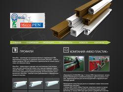 Сайт для компании Mecoplastik