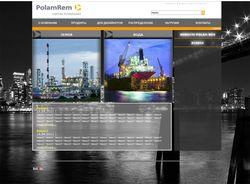 Русский сайт polam-rem